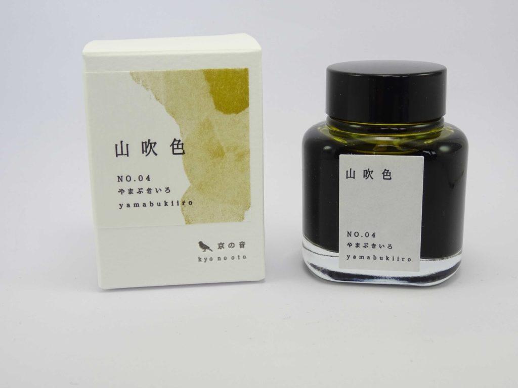 N°4 – yamabukiiro