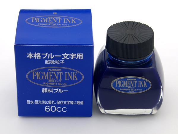 Platinum Ink 1