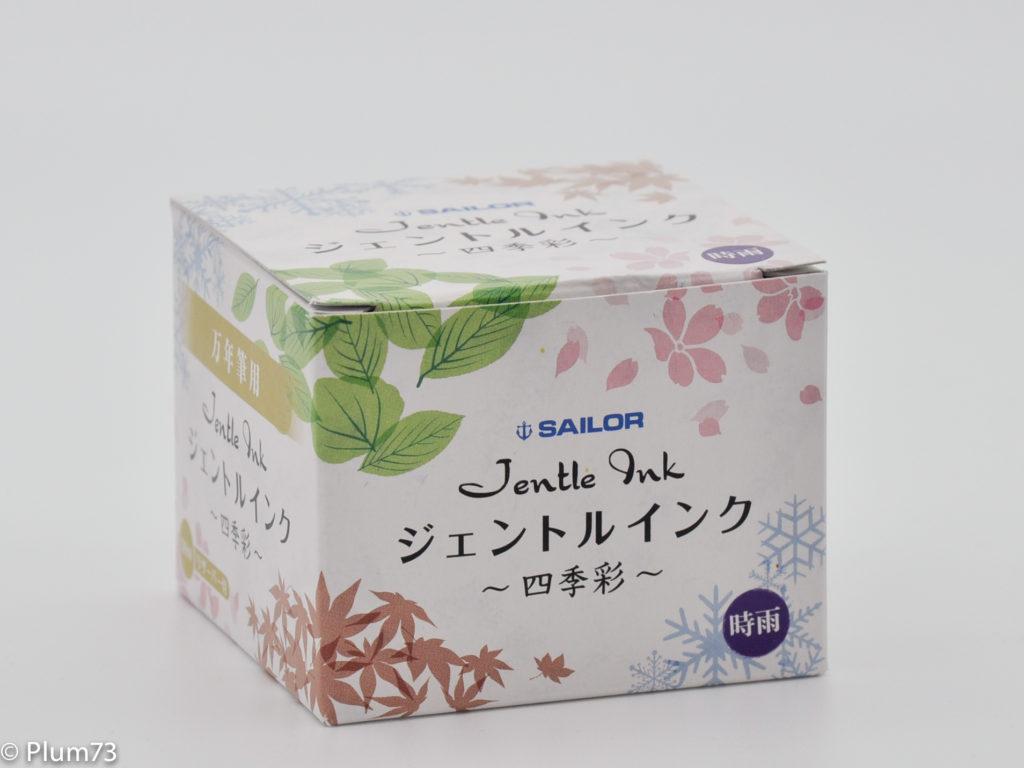 Sailor Ink 1