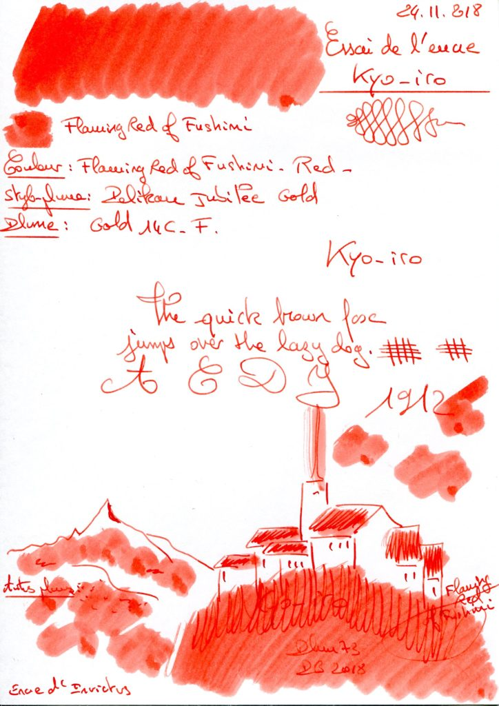 Flaming red Of Fushimi Ink Kyo iro
